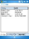 20061125204344