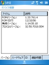 20061130003012